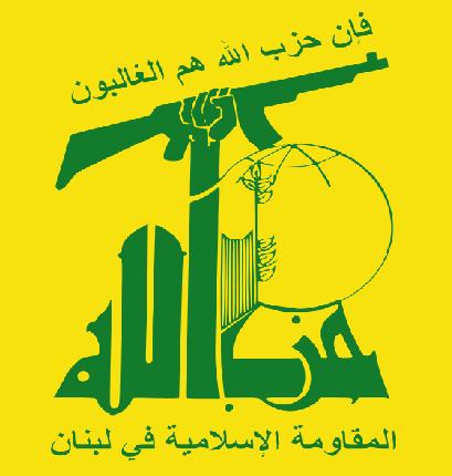 :Hezbollah: